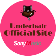 Underbair Official Site